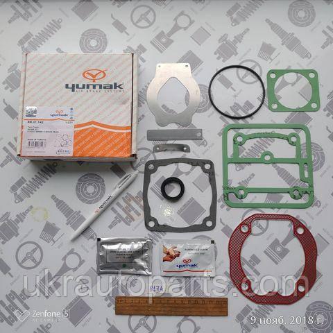 Ремкомплект компрессора ПАЗ (9 единиц) (LK3877) (Yumak) ПОДАРОК внутри! (RK.01.142 (Yumak))
