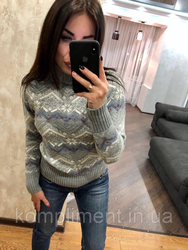 Женский шерстяной вязаный свитер с горлом,светло серый.Турция