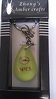 Брелок для ключей фосфорный оригинальный марка авто опель Opel