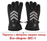 """Перчатки с подогревом каждого пальца """"Eco-obogrev SKY-1""""  с термостатом 38-50С +акккумуляторы 2600mAh +Зарядка, фото 1"""