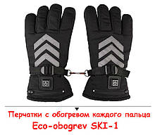 "Рукавички з підігрівом кожного пальця ""Eco-obogrev SKY-1"" з термостатом 38-50С +акккумуляторы 2600mAh +Зарядка"