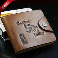 Мужской кошелек BAILINI в подарочной упаковке
