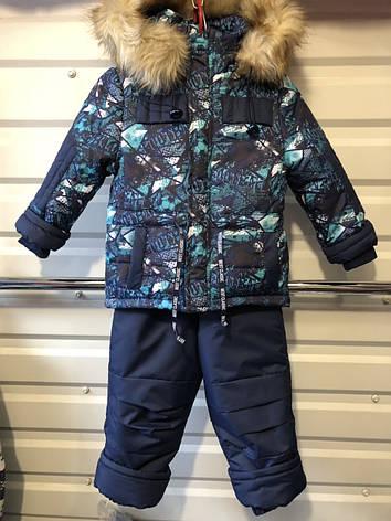 Детский тёплый комбинезон для мальчика р.98-116 , фото 2