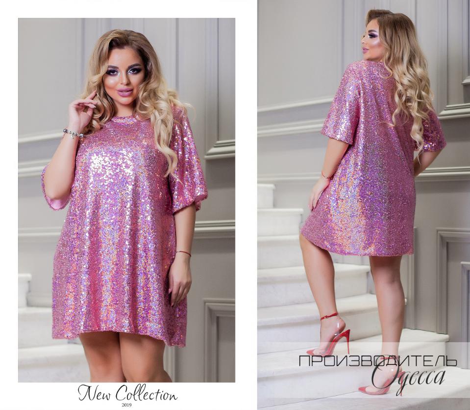 db5466652f59 Красивое платье недорого интернет-магазин сайт женской одежды модна каста  большой р. 50-64