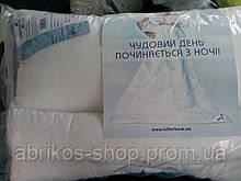 Релакс - ортопедическая подушка  ( Billerbeck)