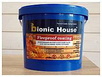 Огнезащитная краска для деревянных конструкций 10 л.