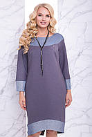Вечернее платье  с 50 по 56 размеры