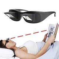 Окуляри для читання Lazy Readers Ледачий Читач, ледачі окуляри, читання лежачи, фото 1