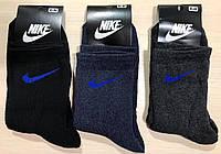 Носки мужские спортивные зимние махровые Nike 41-44 размер ассорти