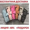 Женский клатч-кошелек Baellerry Forever Портмоне удобный Бумажник замшевый Original Size