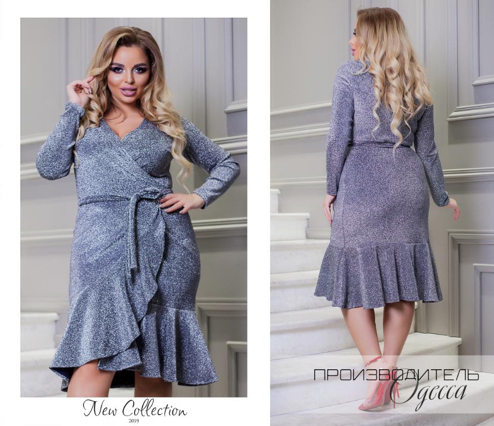 Нарядное платье недорого интернет-магазин сайт женской одежды модна каста  большой р. 48-58 02db3ec1620