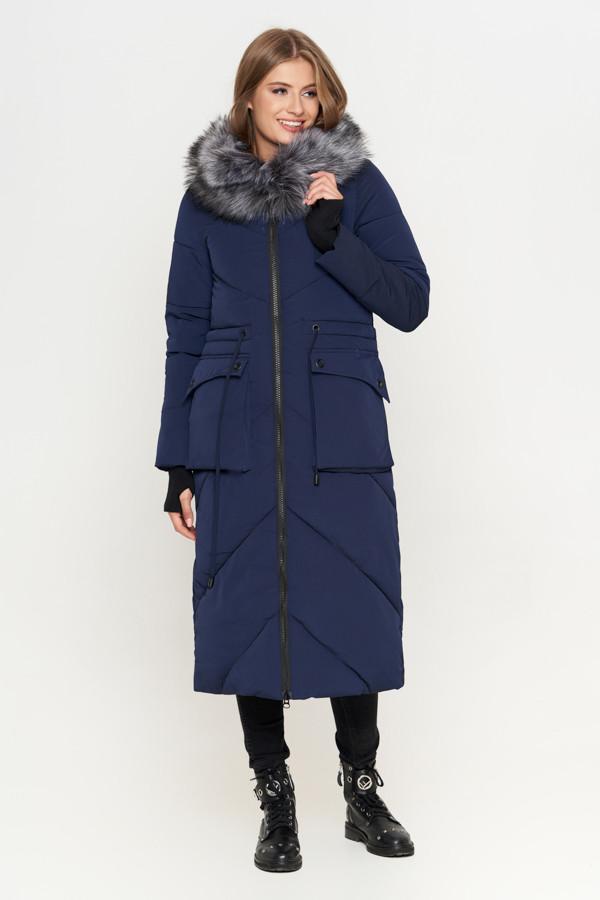 Женская зимняя куртка пуховик с мехом синяя