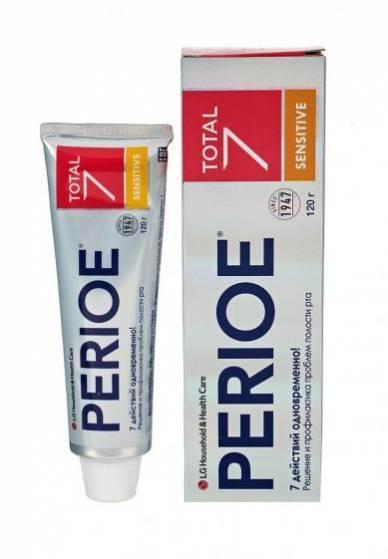 """Зубная паста комплексного действия PERIOE """"Total 7 sensitive"""" 120 г (68733)"""