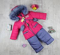 """Комбінезони дитячі оптом для дівчинки на зиму """"Метелик"""", фото 1"""