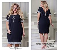 Нарядное платье недорого интернет-магазин сайт женской одежды модна каста  большой р. 50- 4f1633188eebe