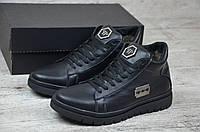 Мужские кожаные зимные ботинки Philipp Plein реплика. КОД: РР чл/бот