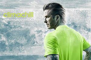 Дэвид Бэкхем представил новую линию одежды Adidas с охлаждающим эффектом