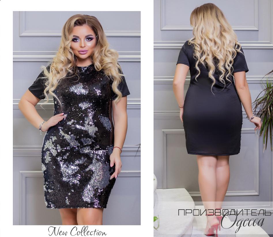 Нарядное платье недорого интернет-магазин сайт женской одежды модна каста  большой р. 50-58 0cbc564c66d