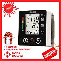 Электронный измеритель давления electronic blood pressure monitor Arm style | тонометр на запястье