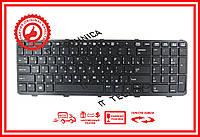 Клавиатура HP ProBook 450 G0 G1 G2 Black+Black