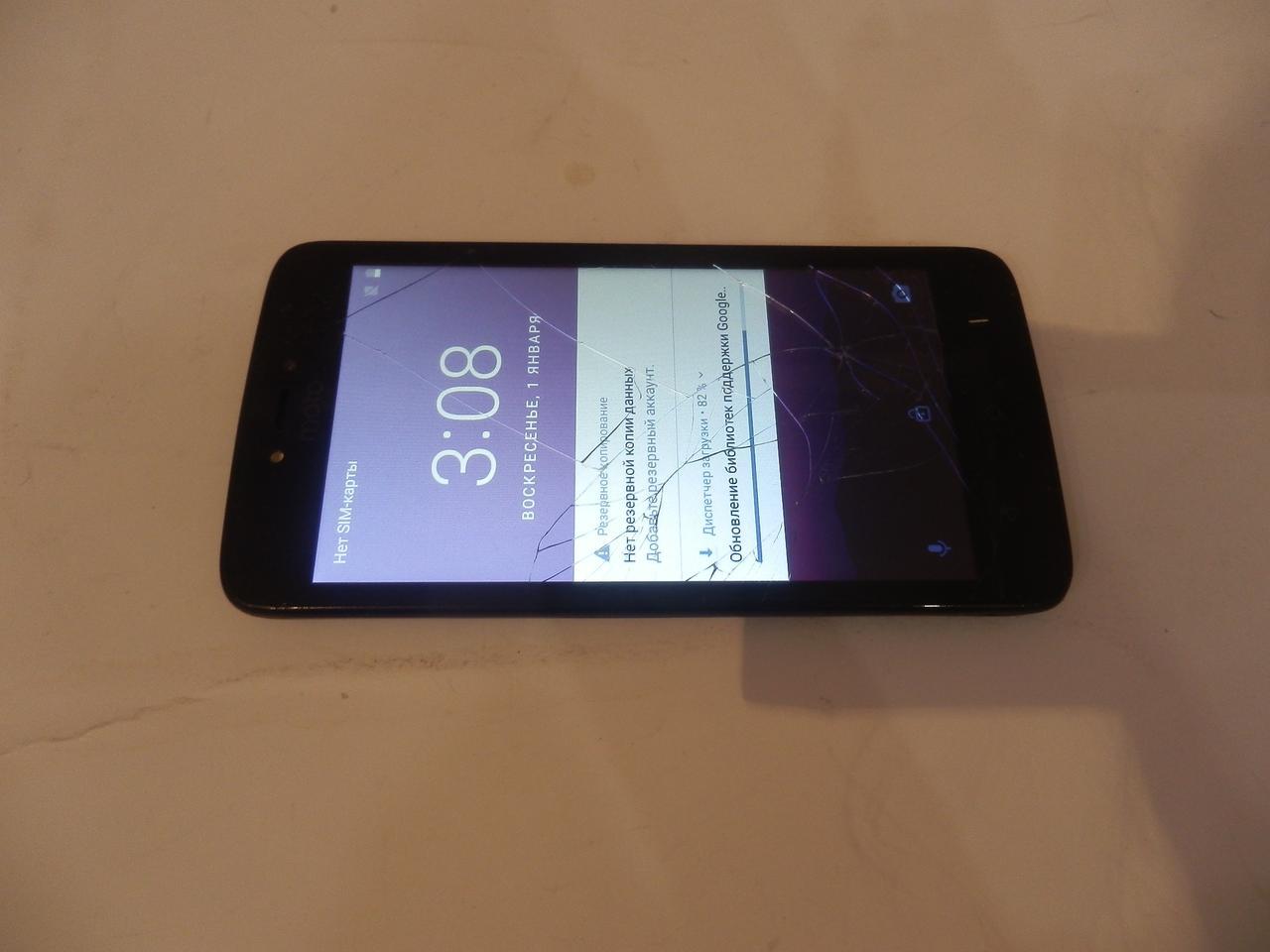 Мобильный телефон Motorola XT1750 №5697