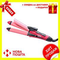 Плойка - утюжок  для волос 2 в 1 Nova NHC | выпрямитель щипцы Нова