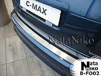 Накладка на задний бампер Натанико (нерж.) - Ford C-Max 2010+ гг.