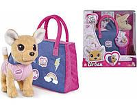 Плюшевая собачка чи чи лав  Chi Chi love Городская мода с сумочкой и стикерами 5893244, фото 1