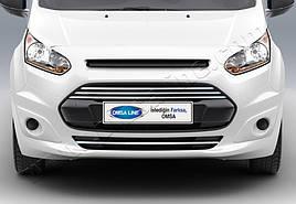 Накладки на передний бампер и решетку (4 шт, нерж) - Ford Connect 2014+ гг.