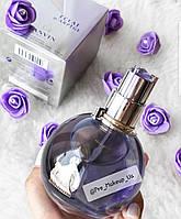 Женская парфюмерная вода Lanvin Eclat d'Arpege (Ланвин Эклат де Арпеж) в картонной упаковке
