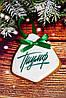 Корпоративный новогодний  подарочный медовый имбирный пряник  с логотипом компании
