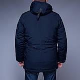 Чоловіча зимова куртка великого розміру, синього кольору., фото 3