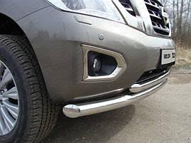 Передняя двойная защита ST014 (нерж) - Ford Galaxy 1995-2010 гг.