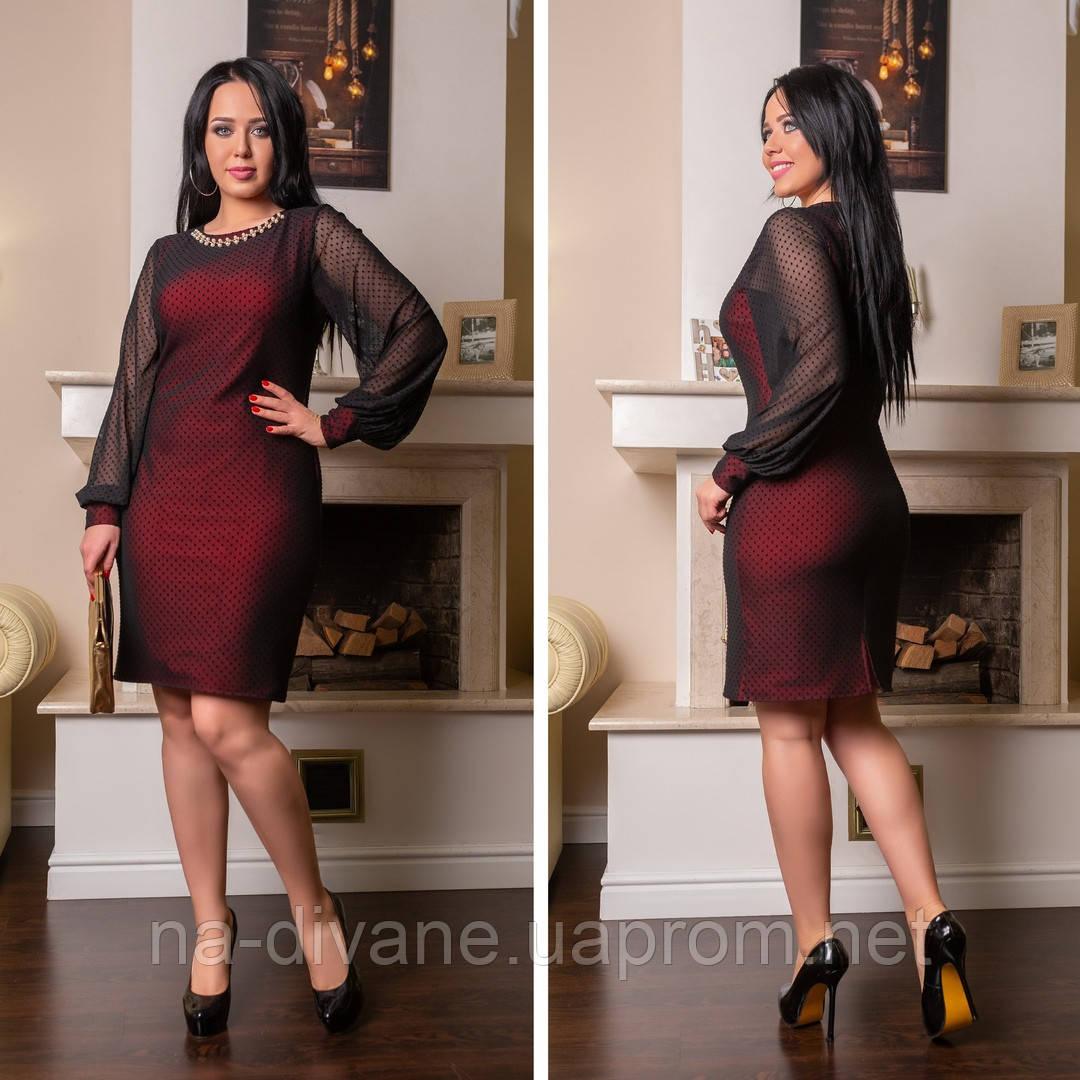 c6d6496a810a30f Платье женское трикотажное купить в интернет магазине одежды в ...