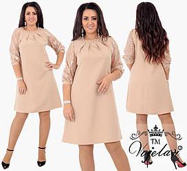 Платье ока682