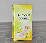 Fruit Acid 60 ml  Фруктовая кислота для педикюра и маникюра BioGel необрезной маникюр и педикюр