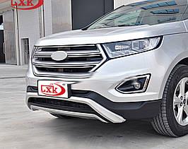 Передняя и задняя защиты V1 (2 шт) - Ford Edge