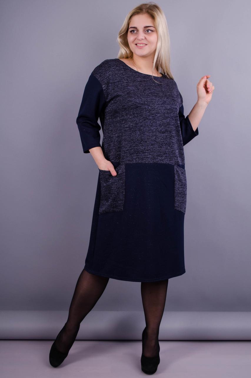 Віші. Повсякденне жіноче плаття плюс-сайз. Синій.