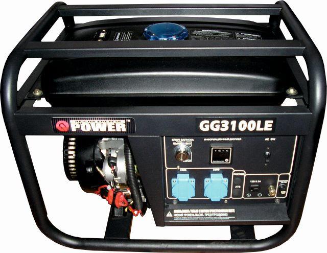 Бензогенератор Q-Power Рro GG3100LЕ 2,8кВт(3,1)