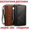 Мужское портмоне Baellerry S1393  Портмоне удобный Бумажник кожаный Original Size