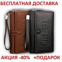 Мужское портмоне Baellerry S1393  Портмоне удобный Бумажник кожаный Original Size                      , фото 1