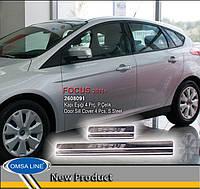 Накладки на пороги OmsaLine (4 шт, нерж) - Ford Focus III 2011+ и 2015+ гг.