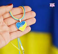 "Кулон ""Сердце Украины с гербом"". Серебро. Желто голубой шнурок"