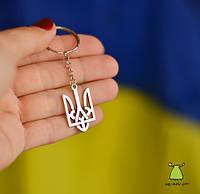 """Брелок Тризуб. """"Герб Украины"""". 30*20мм"""