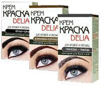 Краска для бровей ''Delia'' (Польша)