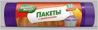 """Пакет для мусора с затяжкой  35 л/15 шт. ТМ """"Мелочи жизни"""""""
