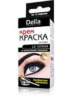 Краска для бровей ''Delia'' черная