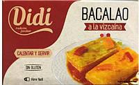 Филе трески Didi Bacalao a la vizcaina 120 гр
