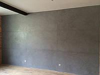 Имитация бетона, имитация бетонных плит