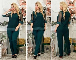 Нарядный брючный костюм тройка (накидка- сетка + майка + брюки)большие размеры